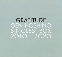 hoshinogen_gratitude.jpg