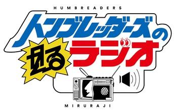 humbreaders_tour.jpg