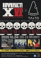 """マカロニえんぴつ、SAKANAMON、ヤユヨ出演。コラボ・イベント""""IMPACT! XVI × TALTOナイト""""、10/24にZepp Sapporoにて開催決定。生配信も"""