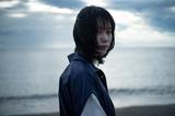 Karin.、新作より本日8/7先行配信スタートのリード曲「知らない言葉を愛せない」MV公開。全編16mmフィルム・カメラで撮影