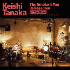 keishi_smoketour_cover_ok_s.jpg