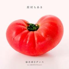 mayumura.jpg