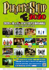 """SIX LOUNGE、SHANK、THE FOREVER YOUNGら出演。大分のロック・フェス""""PIRATE SHIP 2020""""開催"""