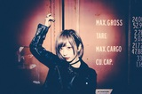 ReoNa、1stフル・アルバム『unknown』10/7リリース決定。生配信ワンマンも開催