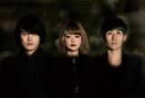 シナリオアート、ニュー・ミニ・アルバム『nuts a tea』収録曲発表。新曲「スーサイドスポット」明日8/12先行配信