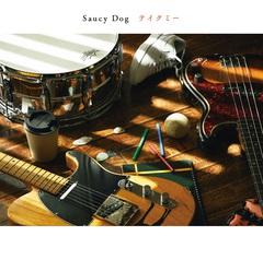 saucydog_Take Me_h1.jpg
