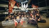 "BiSH、EMPiRE、BiS、GO TO THE BEDS、PARADISESら所属の""WACK""、初展覧会""SCHOOL OF WACK""を渋谷PARCOで8/21より開催。メンバーもランダムで来場"