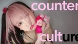 大森靖子、本日8/26配信リリースの新曲「counter culture」本人が監督/編集を行った縦型MV公開