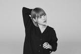 塩入冬湖(FINLANDS)、ソロ作品集第4弾9/23リリース