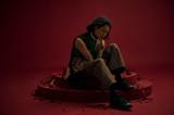 キタニタツヤ、本日8/26リリースのニュー・アルバム『DEMAGOG』より「人間みたいね」MV公開