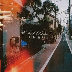 themoaisyou_1.jpg