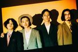 福岡発新世代ネオ・ソウル・バンド yonawo、1stフル・アルバム『明日は当然来ないでしょ』11/11リリース決定。全国5大都市ツアーも開催