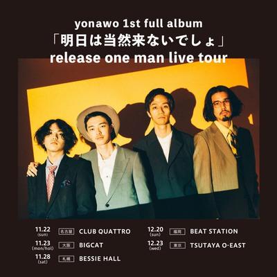 yonawo_tour.jpg