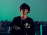 米津玄師、ニュー・アルバム『STRAY SHEEP』全曲試聴クロスフェード映像公開