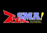"""ソニー・ミュージックアーティスツによるスペシャル番組""""ズームイン!!SMA!""""8/20配信決定。氣志團×LiSA、スカパラ×土屋太鳳、奥田民生×フジファブリック、ベボベ×フルカワユタカ×蒼山幸子などのコラボも"""