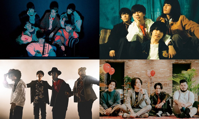 "Ochunism、The Songbards、Neighbors Complain、FIVE NEW OLDら出演。""Eggs presents FM802 MINAMI WHEEL 2020 NEO EDITION vol.1""、11/7にMusic Club JANUSにてハイブリッド方式で開催"