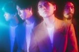 Attractions、バンド初となる7インチ・シングル『Last Magic / Chain Reaction』リリース決定