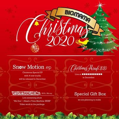 BIGMAMA Christmas 2020.jpg