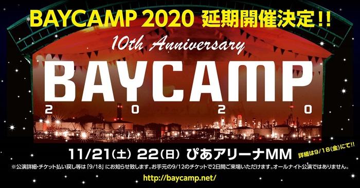 """""""BAYCAMP 2020""""、延期公演は11/21-22ぴあアリーナMMにて2日間開催"""