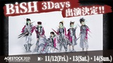 "BiSH、来年11月開催""AGESTOCK2021 in TOKYO DOME CITY HALL""に3デイズ出演"