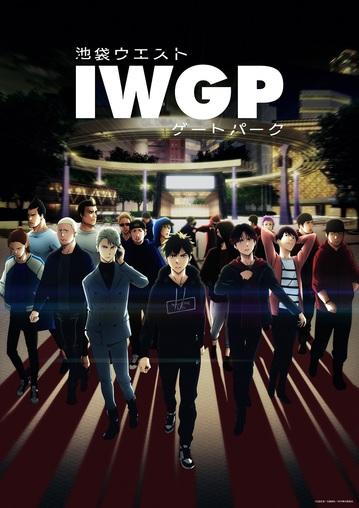IWGP.jpg
