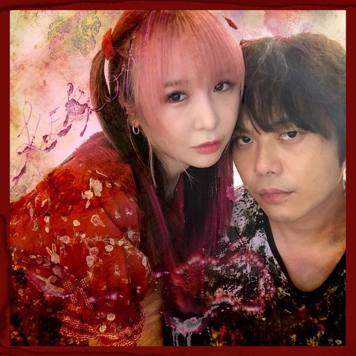 大森靖子、ピエール中野(凛として時雨)との2ショットがジャケ写の新曲「KEKKON」本日リリース。家族の様子を映したMVも公開