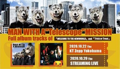 MWAM_Zepp_Yokohama_live.jpg