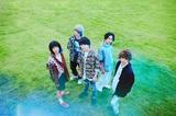 "Novelbright、""コカ・コーラ ゼロシュガー""CMソングとしても話題のメジャー・デビュー曲「Sunny drop」MV撮影オフショット満載のリリック・ビデオ公開"