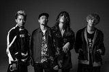 SUPER BEAVER、新曲「自慢になりたい」ティーザー映像公開。9/25にフルMVプレミア公開決定