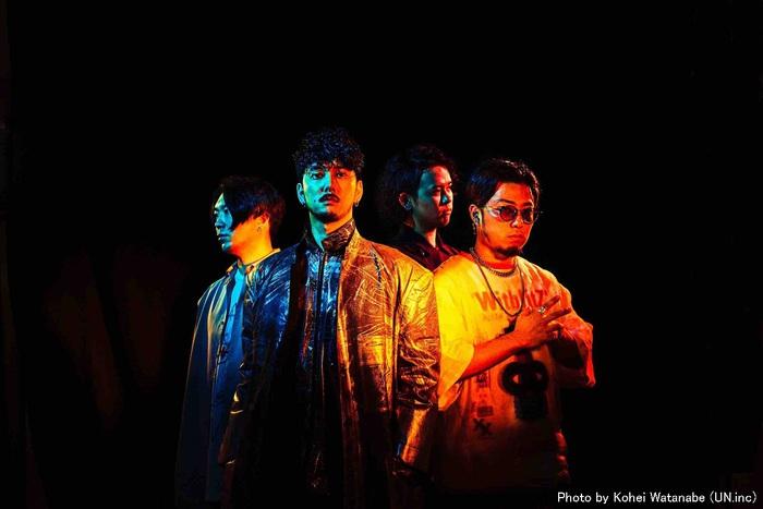 WONK、海外アーティストとのコラボ・シリーズ発表。第1弾は人気曲「Orange Mug」をフランスのDJ MYDがリミックス