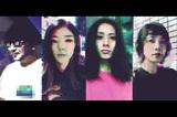 ユウ(チリヌルヲワカ)、須原杏、林田順平、Shizuka Kanataによる奇才ポップ集団 YAYYAY、1stミニ・アルバム『I'm Here』10/14リリース決定
