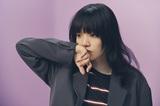 あいみょん、本日9/9リリースの3rdアルバム『おいしいパスタがあると聞いて』より「マシマロ」MV公開。とんだ林 蘭がMV初監督