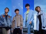 BLUE ENCOUNT、本日9/2リリースのニュー・シングル表題曲「ユメミグサ」MV公開
