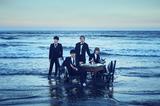 BLUE ENCOUNT、11/18リリースのニュー・アルバム『Q.E.D』全楽曲試聴できるトレーラー映像公開