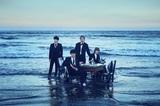 BLUE ENCOUNT、11/18リリースのニュー・アルバム『Q.E.D』詳細発表。限定盤には2014年からのライヴ・ヒストリー映像も収録