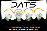 DATSのインタビュー&動画メッセージ公開。自由な選択のうえにDATSらしさを見いだし、バンドの新機軸を手に入れたニュー・アルバム『School』を9/25配信限定リリース