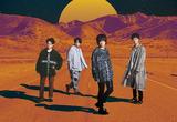 """フレデリック、新曲「Wake Me Up」がTBS系""""CDTVサタデー""""10月度OPテーマに決定"""