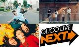"KALMA、Mr.ふぉるて、ヤユヨ出演。""GLICO LIVE NEXT""、無観客ライヴ配信形式で10/5開催"