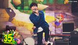"""星野源、本人出演の""""スーパーマリオブラザーズ""""35周年記念TVCMに新曲「創造」提供。本日9/4よりOAスタート"""