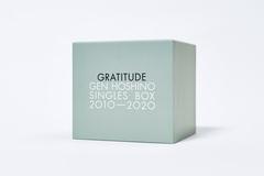 hoshinogen_gratitude_box1.jpg