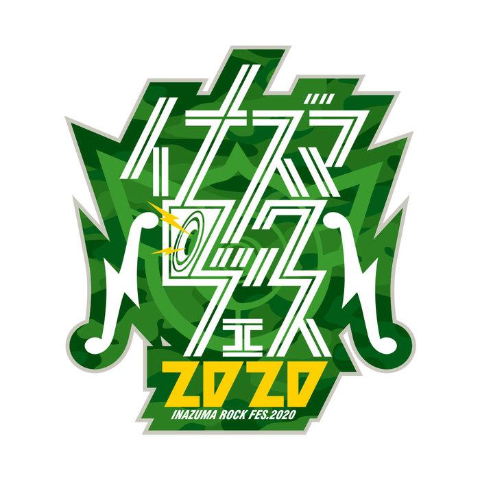 """9/19オンライン開催""""イナズマロック フェス 2020""""、タイムテーブル公開"""
