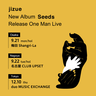 jizue_tour.jpg