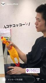 キュウソネコカミ、どんなにダルい朝でも起きられる(?)デジタル・シングル「御目覚」スペシャル映像公開