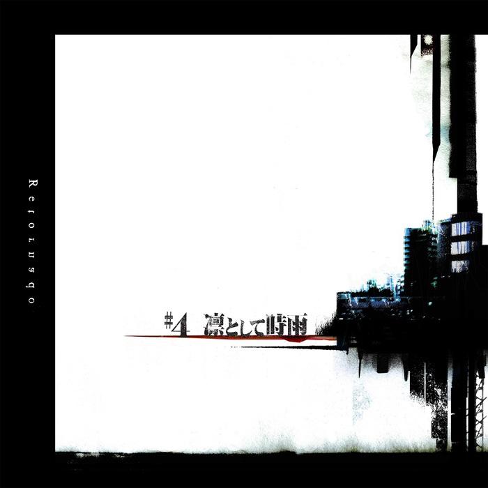 凛として時雨、15周年記念した復刻Tシャツ付きリマスター盤『#4 -Retornado-』11/11リリース
