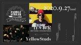 """百々和宏(MO'SOME TONEBENDER) × Yellow Studs、生トーク&スタジオ・ライヴ配信""""PADDLE STREAM""""に9/27登場"""