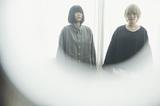 なきごと、1stデジタル・シングル「春中夢」リリース決定。渋谷CLUB QUATTROにてリリース・ライヴ&配信ライヴ開催