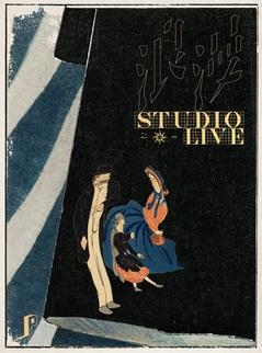 roman_studio_live.jpg