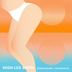 romankakumei_thaomedetaz_high_leg_bikini.jpg
