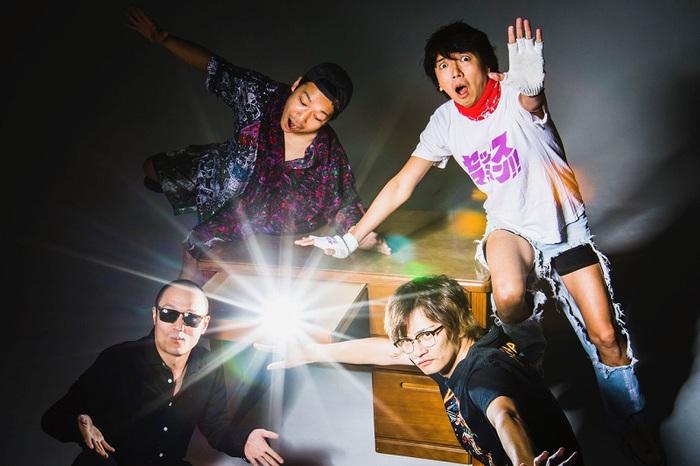 セックスマシーン!!、東京でワンマン・ライヴ開催決定。1日で3公演実施