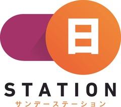 sundaystation_logo.jpg